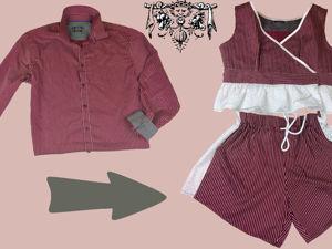 Шьём домашний наряд: шорты и топ из мужской рубашки. Ярмарка Мастеров - ручная работа, handmade.