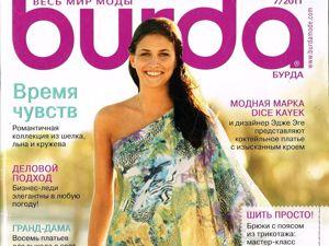 Парад моделей Burda Moden № 7/2011. Ярмарка Мастеров - ручная работа, handmade.