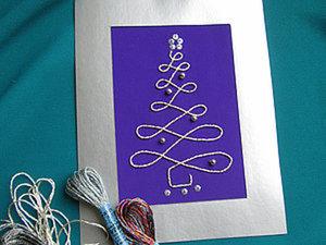 Новогодняя открытка Серебряная елочка. Ярмарка Мастеров - ручная работа, handmade.
