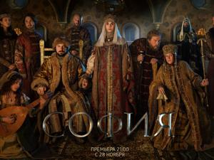 Оскар в студию! 20 волшебных костюмов сериала  ''София''. Ярмарка Мастеров - ручная работа, handmade.