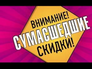 Любой платочек за 1000 рублей  !!!!!!!. Ярмарка Мастеров - ручная работа, handmade.