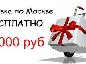 Весенняя АКЦИЯ. Доставка от 5000 руб бесплатно. Ярмарка Мастеров - ручная работа, handmade.