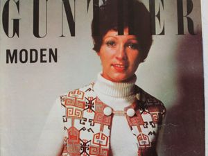 Gunther Moden -старый журнал мод- 1/ 1971. Ярмарка Мастеров - ручная работа, handmade.