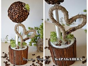 ФОТО мастер-класс: Кофейное Дерево (своими руками). Ярмарка Мастеров - ручная работа, handmade.