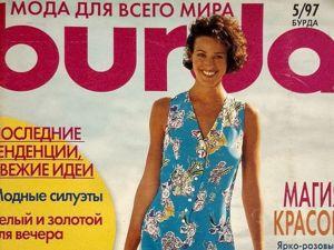 Парад моделей Burda Moden № 5/1997 г. Ярмарка Мастеров - ручная работа, handmade.