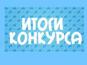 Итоги Розыгрыша 3 — Самоцветы для тебя !. Ярмарка Мастеров - ручная работа, handmade.