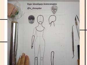 Видеокурс по авторской кукле. Ярмарка Мастеров - ручная работа, handmade.