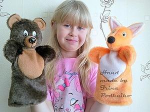 "Перчаточная кукла ""Лиса"". Ярмарка Мастеров - ручная работа, handmade."