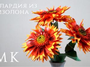 Создаем огненный цветок. Ярмарка Мастеров - ручная работа, handmade.