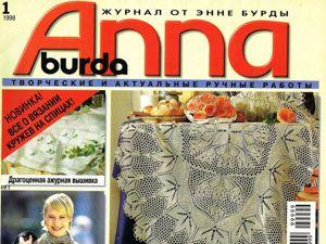 Anna № 1/1998. Содержание. Ярмарка Мастеров - ручная работа, handmade.
