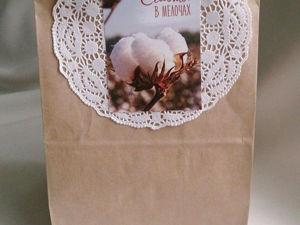 Как сделать оригинальную крафт-упаковку для подарка. Ярмарка Мастеров - ручная работа, handmade.