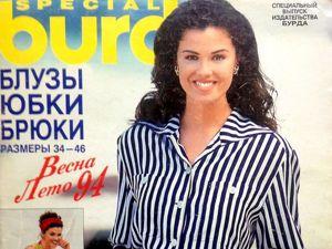 Burda SPECIAL  «Блузы, Юбки, Брюки» , Весна-Лето 1994. Технические рисунки. Ярмарка Мастеров - ручная работа, handmade.