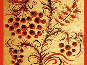 Прекрасная рябина в творчестве мастеров. Ярмарка Мастеров - ручная работа, handmade.