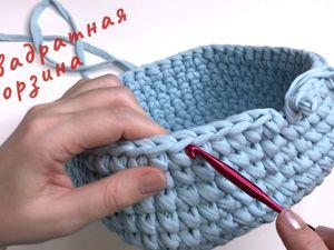 Делаем вязаную квадратную корзиночку: вязание крючком из трикотажной пряжи. Ярмарка Мастеров - ручная работа, handmade.