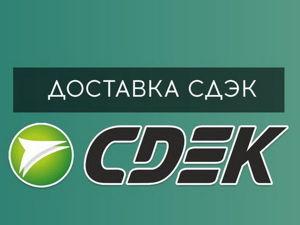 Сдеком транспортная компания официальный сайт сургут проекты домов зодчий строительная компания официальный сайт