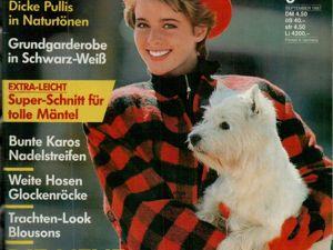 Журнал Neue Mode 1987 9. Ярмарка Мастеров - ручная работа, handmade.