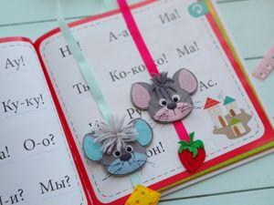 Мышки-закладки из фетра своими руками. Ярмарка Мастеров - ручная работа, handmade.