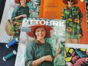 OTTOBRE design Woman весна-лето № 2/2021. Ярмарка Мастеров - ручная работа, handmade.