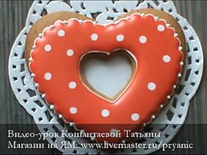 """""""Сердце в горошек"""": видеоурок по росписи глазурью. Ярмарка Мастеров - ручная работа, handmade."""