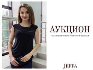 Аукцион JEFFA на блузку Лисма. Старт — 700 рублей!. Ярмарка Мастеров - ручная работа, handmade.