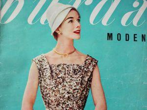 Burda moden 7/1957 Бурда Моден. Ярмарка Мастеров - ручная работа, handmade.