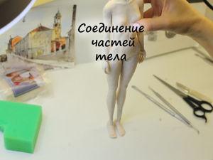 Формируем шарниры у куклы. Часть 1. Соединение частей тела. Ярмарка Мастеров - ручная работа, handmade.