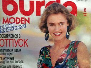 Burda Moden № 6/1990. Технические рисунки. Ярмарка Мастеров - ручная работа, handmade.