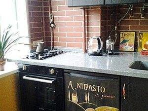 Расписываем мини-холодильник. Ярмарка Мастеров - ручная работа, handmade.