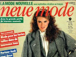 Neue Mode №9/1982. Фото моделей. Ярмарка Мастеров - ручная работа, handmade.