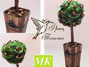 """МК - Желудевое дерево или  """"НЕодинокий Дуб"""". Ярмарка Мастеров - ручная работа, handmade."""