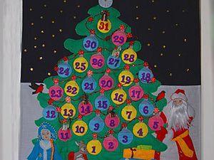 Изготовление новогоднего адвент-календаря из фетра. Бюджетный вариант. Ярмарка Мастеров - ручная работа, handmade.