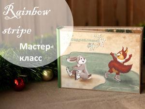 Простой новогодний альбом для начинающих. Ярмарка Мастеров - ручная работа, handmade.