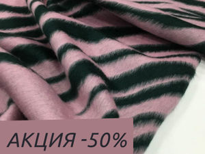 Распродажа пальтовых тканей. Ярмарка Мастеров - ручная работа, handmade.