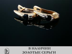 В наличии. Золотые серьги с сапфирами. Ярмарка Мастеров - ручная работа, handmade.