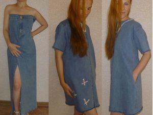 Как сшить платье из джинсовых брюк за три часа. Ярмарка Мастеров - ручная работа, handmade.