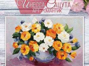 Создание картины с желтыми и белыми розами в голубой вазе в стиле impasto. Ярмарка Мастеров - ручная работа, handmade.