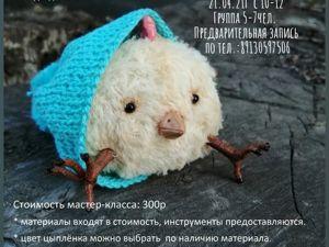МК по пошиву цыплёнкав г. Абакан. Ярмарка Мастеров - ручная работа, handmade.