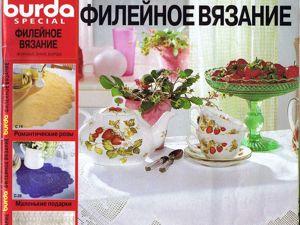 Burda Special  «Филейное вязание» , Е903. №1/2001 г. Фото работ. Ярмарка Мастеров - ручная работа, handmade.