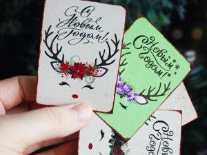 Бесплатная доставка и подарочная упаковка! До конца декабря!. Ярмарка Мастеров - ручная работа, handmade.