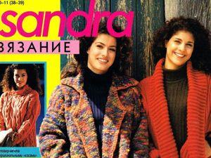 Журналы по вязанияю Sandra (Фрг),  1995-1999 г. Ярмарка Мастеров - ручная работа, handmade.