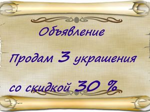 Чего хочешь  — выбирай!!!!!!!!!!. Ярмарка Мастеров - ручная работа, handmade.