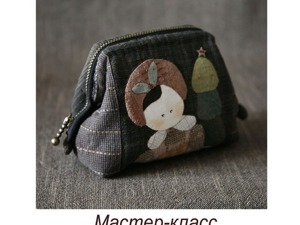 Шьем кошелек-саквояжик. Ярмарка Мастеров - ручная работа, handmade.