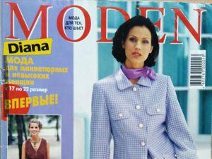Diana Moden  «Мода для невысоких и миниатюрных женщин» . Фото моделей. Ярмарка Мастеров - ручная работа, handmade.