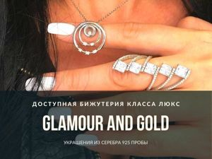 Знакомство с магазином Glamour & Gold. Ярмарка Мастеров - ручная работа, handmade.