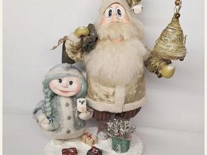 А Вот И Мы!!!  Морозко и Снегурочка 2020. Ярмарка Мастеров - ручная работа, handmade.