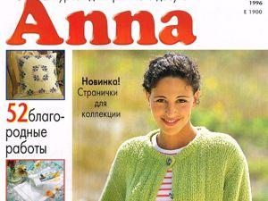 Anna № 3/1996. Содержание. Ярмарка Мастеров - ручная работа, handmade.