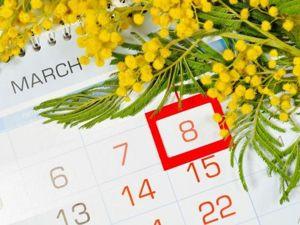 8 марта: романтика с весенним ароматом. Идеи красивых подарков. Ярмарка Мастеров - ручная работа, handmade.