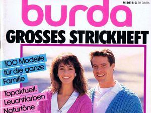 Burda  «Вязание» , Весна-Лето 1986 г. Фото моделей. Ярмарка Мастеров - ручная работа, handmade.