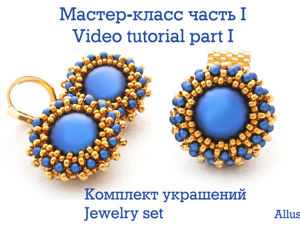 Creating Jewellery Set from Swarovski Beads, Pearls. Part 1. Livemaster - handmade