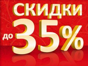 Распродажа. Скидки до 35% на хрустальные люстры СССР. Ярмарка Мастеров - ручная работа, handmade.